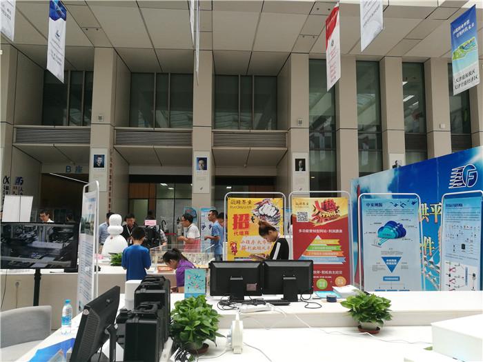 跨界鱼科技参展2017全国双创周天津展大众创业万众创新活动周创新创业成果展示交易会